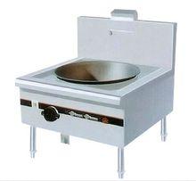 商用厨房设备,大锅灶、电磁、燃气大锅灶