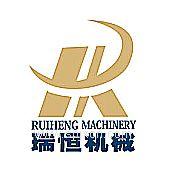 诸城市瑞恒食品机械厂 公司logo