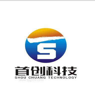 四川南充首创科技开发有限公司 公司logo