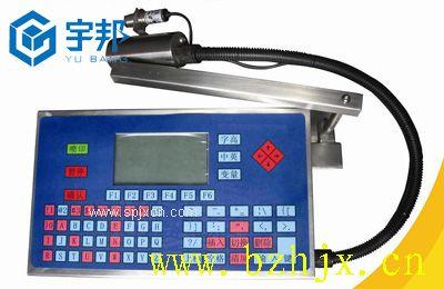 石家莊噴碼機,小字符噴碼機,操作簡單噴碼機,大小字噴碼機