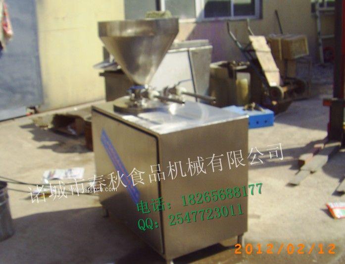 液压灌肠机