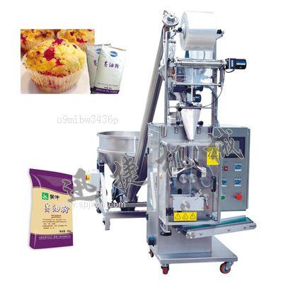 奶油粉包装机|黄油粉包装机|自动粉剂包装机