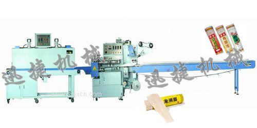 挂面包装机|挂面收缩包装机|挂面包装机价格