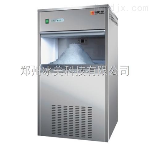 郑州雪花制冰机,ims-30全自动雪花制冰机价格