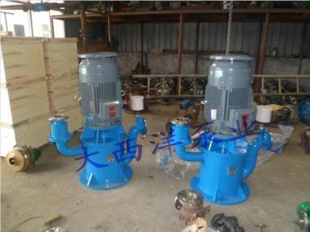 耐磨自吸泵,無密封自吸泵,50WFB-B3自吸泵,不銹鋼自吸泵