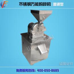 烟台多功能粉碎机、多用粉碎机、粉碎设备万能打粉机