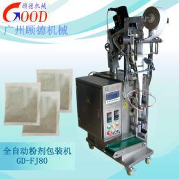 GD-FJ河北石家庄粉剂包装机 夹带粉体包装机 袋装粉末灌装机