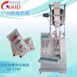 GD-YT80湖南三邊封液體包裝機 四邊封液體包裝機廠家
