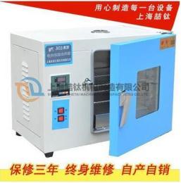 电热培养箱的采?#28023;?#24658;温培养箱的适用范围,HHA-12新标?#21152;?#36136;电热恒温培养箱