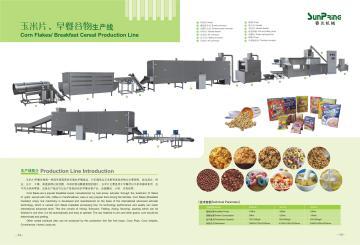 SP65-III150kg/h玉米片膨化设备