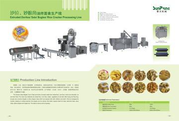 SP65-III150kg/h沙拉膨化设备
