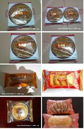 DK-450DK450往复式枕式包装机 月饼包装生产线设备食品 生活 工业包装机