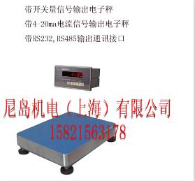 ND3190-C81000公斤带信号输出电子台秤什么牌子好*什么牌子1000公斤带信号输出电子台秤好