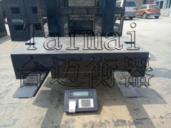 中山3吨柴油叉车加装打印电子秤