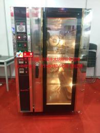 YMC-5D YMC-8D YMC-10供应永麦新款8盘电力型热风循?#33539;?#27969;炉、厂家食品烘焙机械设备