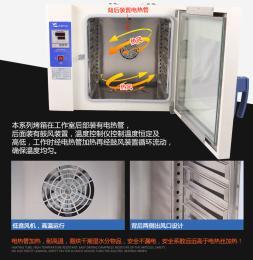 HK-450AS+恒温定时五谷杂粮烘焙机/化工粉末颗粒烘干机