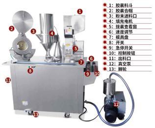DTJ-C广西制药优选半自动电动胶囊填充机
