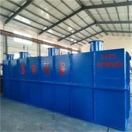 大型油墨废水处理设备制造型号