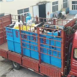 罐头生产废水处理设备