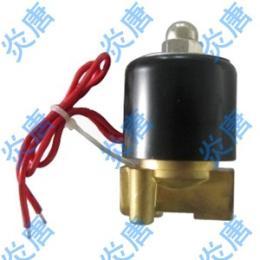 2W供应2W-025-08K 2W-250-25K 常开式全铜电磁阀 唐