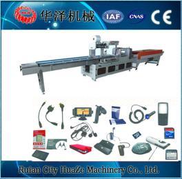 HZ-PE450PE膜全自动包装机