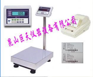 北京150kg带打印电子秤,北京150kg条码打印电子称