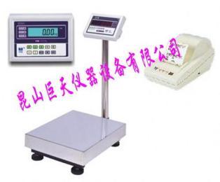 连云港带打印电子秤(1.2kg-30kg)报价