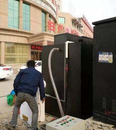 南宁生活污水处理装置