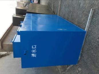 10m3/d一体化污水处理设备