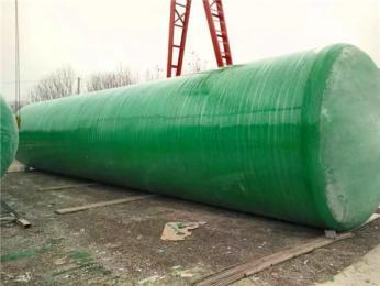 莱芜地埋式污水处理设备装置 在线咨询