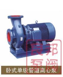 www.goooglb.ccISW型卧式单级管道离心泵
