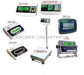 钰恒jik-6电子秤供应商,不锈钢电子台秤,JPS钰恒电子称上海报价
