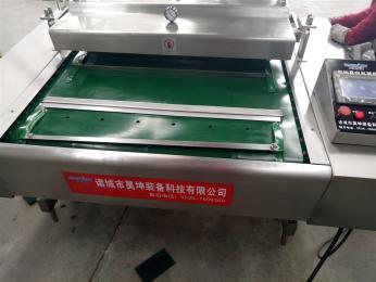 1000潍坊冷冻肉抽真空机厂家