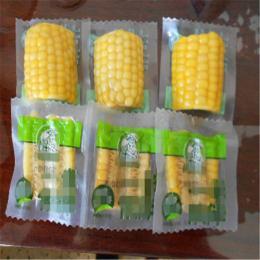 320潍坊320全自动拉伸膜真空包装机玉米真空包装机