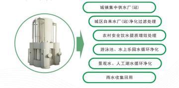 西安飲用水凈化設備生產廠家