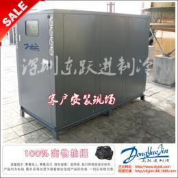 深圳水冷式冷水机厂 2015年热销东跃进牌DYJ-10W 小型水冷冷水机