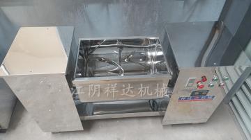 CH-系列復合肥槽型混合機