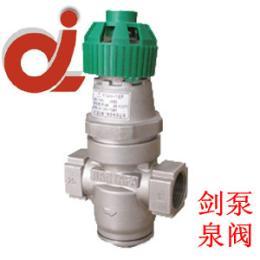 Y14H/Y型直接作用式波纹管减压阀