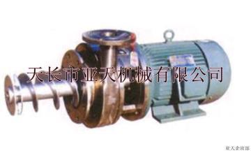 ZJB型渣浆泵