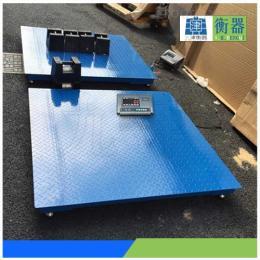 【上海地磅厂家】3吨地磅_3吨电子地磅_3吨平台秤