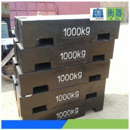 鑄鐵砝碼-廠家供應500kg鎖形1噸平板形-現貨