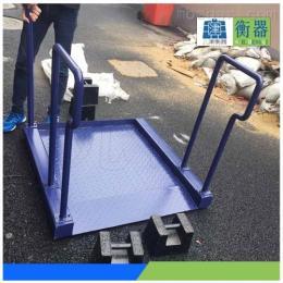 透析輪椅秤|病人稱重300kg輪椅稱