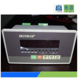 上海耀华称重设备,耀华xk3190-c8+称重模块控制仪表