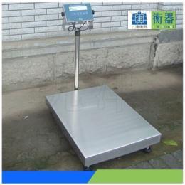 200公斤防爆电子台秤|150公斤防爆电子台秤