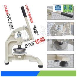 手压取样器配电子秤|上海面料克重仪多少钱