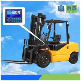小松叉車加裝電子秤|動力叉車加裝稱重設備