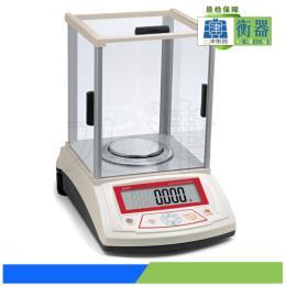 300g/0.001g精密天平|200g/0.001g電子天平