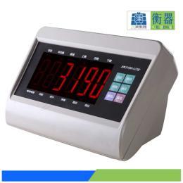耀华xk3190-a27称重仪表/称重显示器厂家