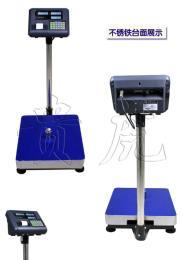 GH-TCS-A23P150公斤電子秤帶打印