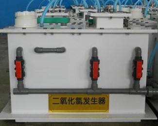 二氧化氯發生器流量計選型